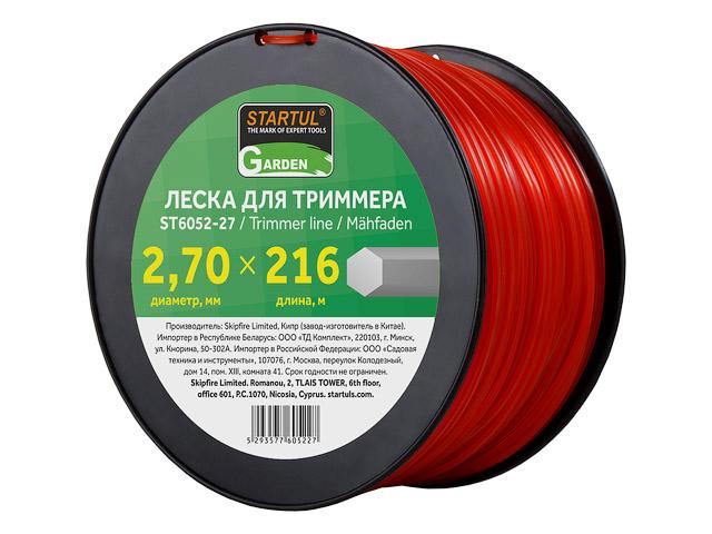 Леска ф2.7мм шестигранная/ST 6052-27