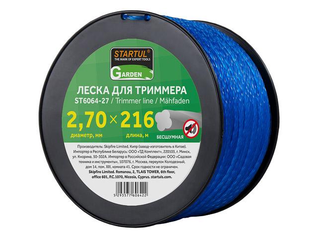 Леска ф2.7ммx216м бесшумная  ST6064-27