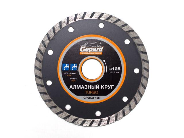 Алмазный круг 125x22 Turbo Gepard  GP0802-125