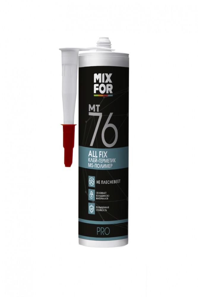 Клей-герметик MixforallFix MT76 260 ml