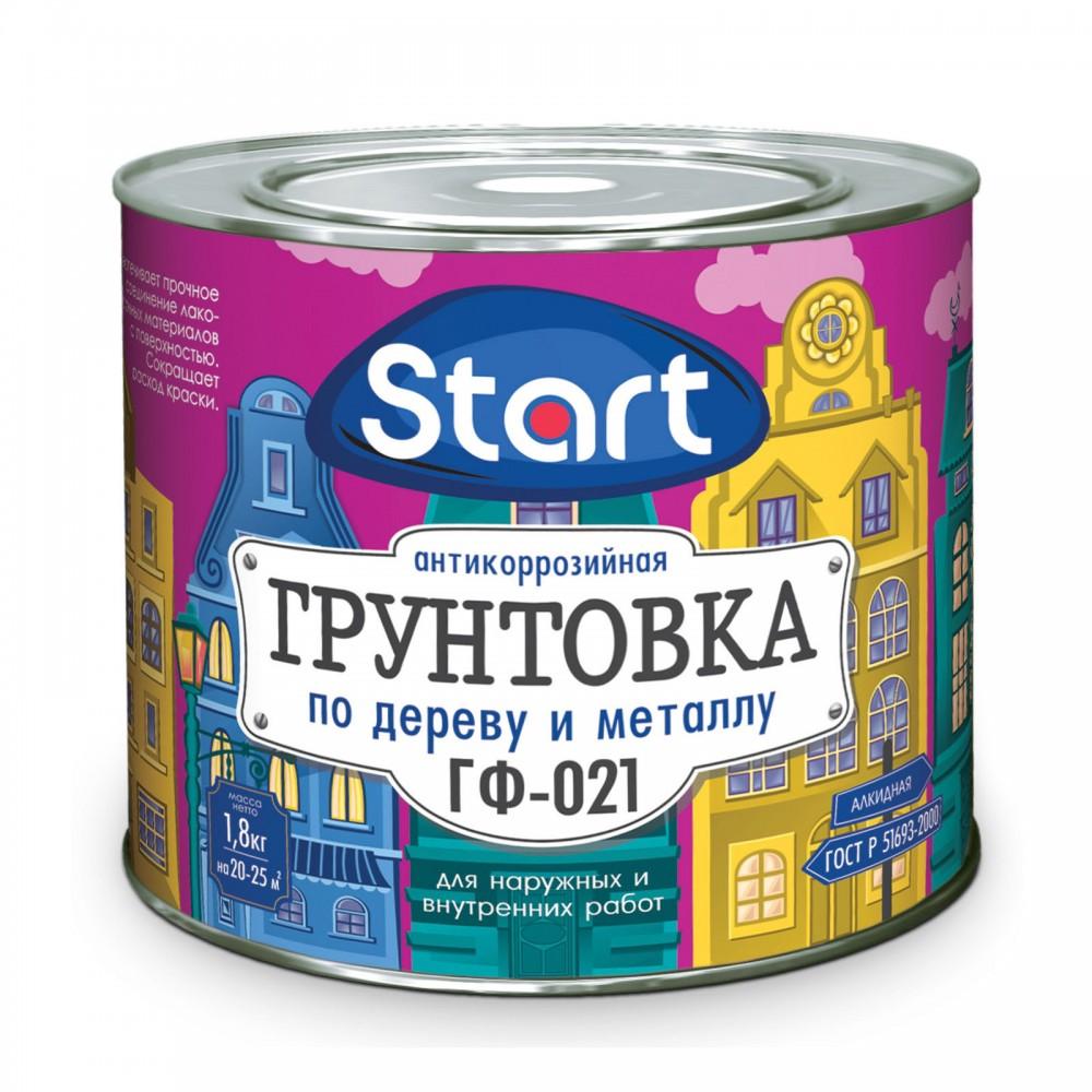 """Грунт ГФ-021 """"Start"""" серый 1.0 кг"""