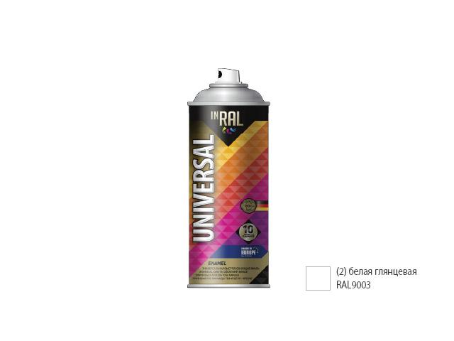 Краска-эмаль белый глянец 9003/26-7-6-002