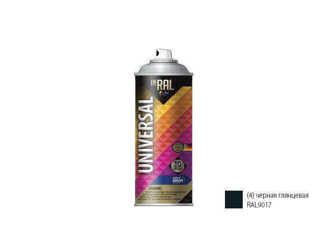 Краска-эмаль черный глянец (9017)/26-7-6-004