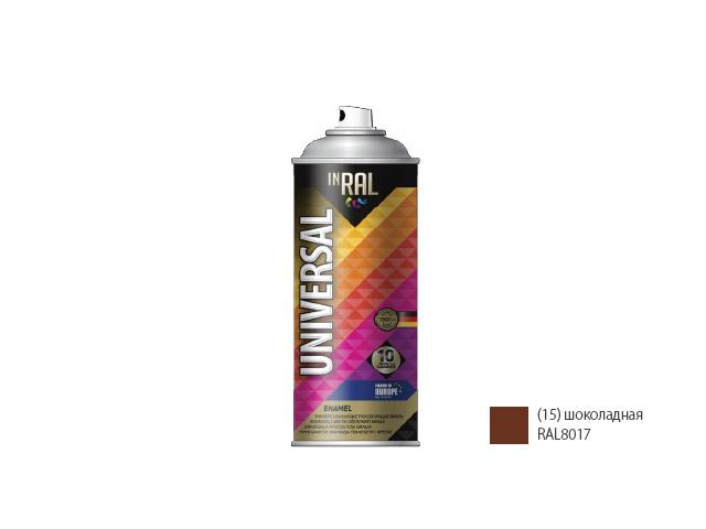 Краска-эмаль шоколад  8017/26-7-6-015