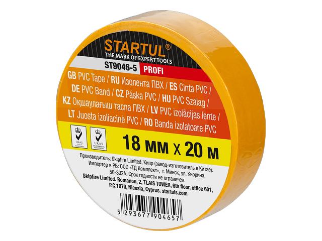 Изолента ПВХ 18ммx20м желтая ,ST9046-5