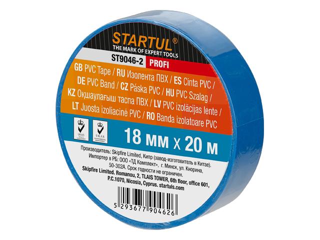 Изолента ПВХ 18ммx20м синяя ,ST9046-2