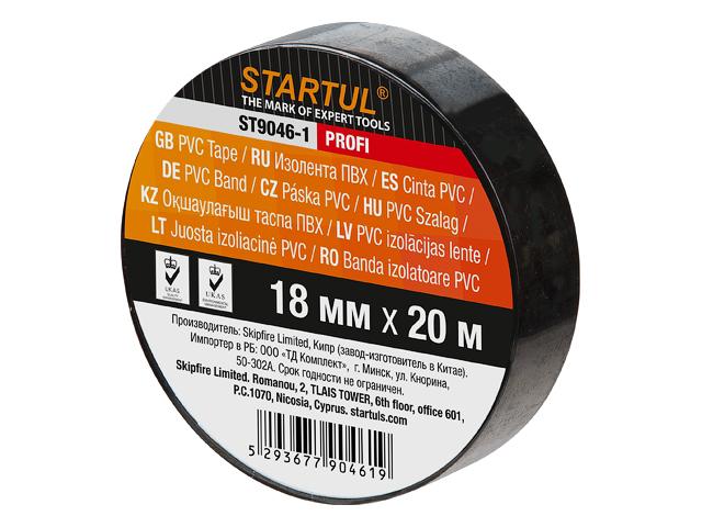 Изолента ПВХ 18ммx20м черная ,ST9046-1
