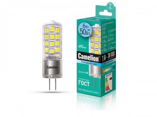 Лампа G4 2.5w 12 в/camelion