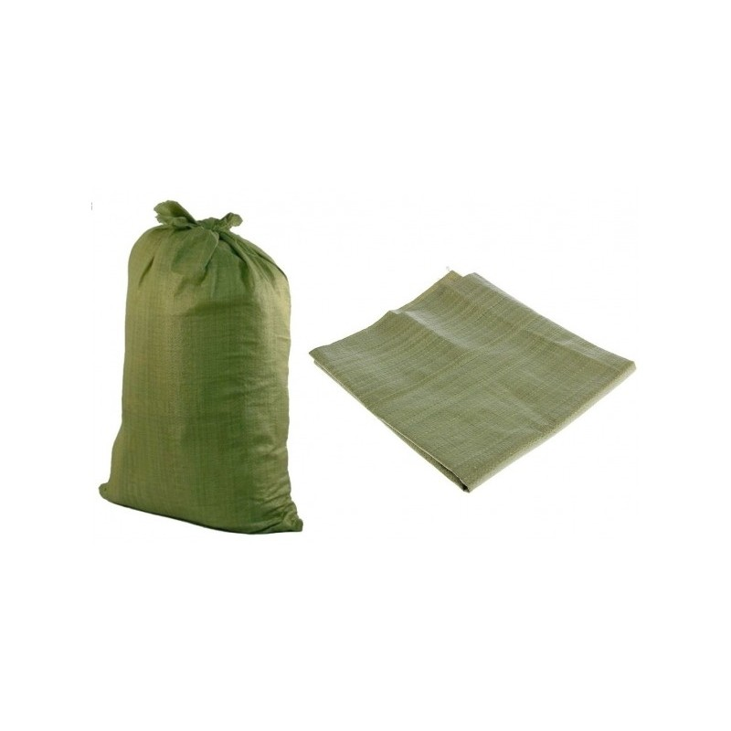 Мешки д/мусора зеленые