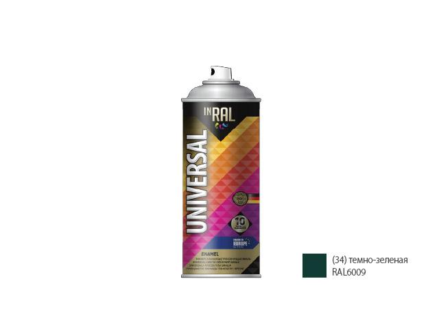 Краска аэрозоль темно-зелен. RAL6009/26-7-6-034