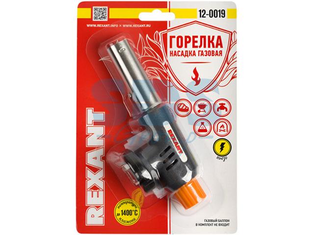 Горелка газовая Rexant GT-19 с пьезо/12-0019