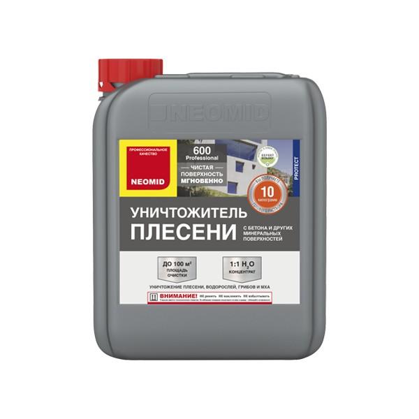 Неомид 660 от плесени (5 литр)