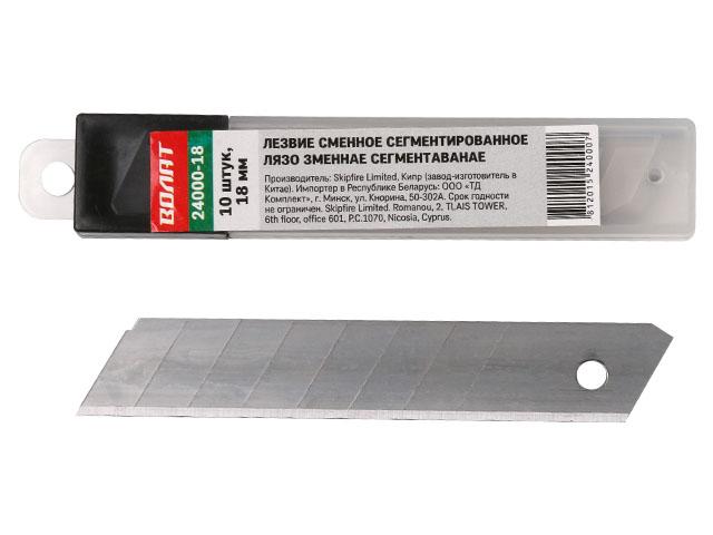 Лезвия сменные сегментиров. 18 мм Волат/24000-18