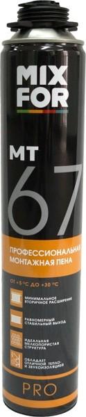 Пена Mixfor Foam Pro MT67