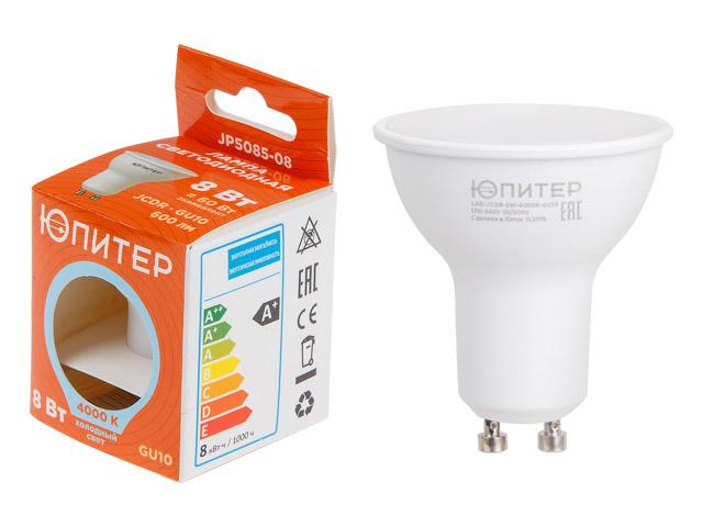 Лампа светодиодная JCDR 8 вт,4000 К, GU10 Юпитер/JP5085-08