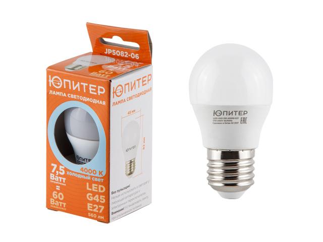 Лампа светодиодная G45 шар 7.5 вт,4000 К, Е27 Юпитер/JP5082-06
