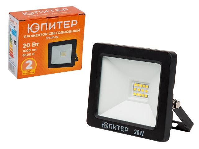 Прожектор 20W  6500K Юпитер/JP1220-20