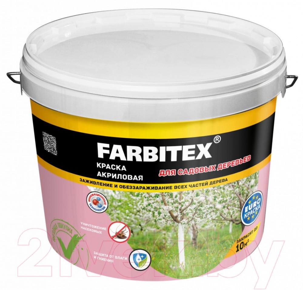 Краска Farbitex д/деревьев 1.2 кг./4300007082