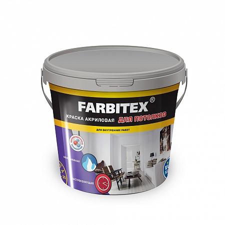 """Краска акриловая """"Farbitex"""" для потолков 6 кг/ф1968010"""